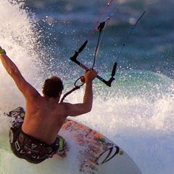 Kite bar & lines
